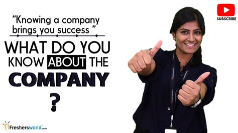 what do you know about the company interview question answers