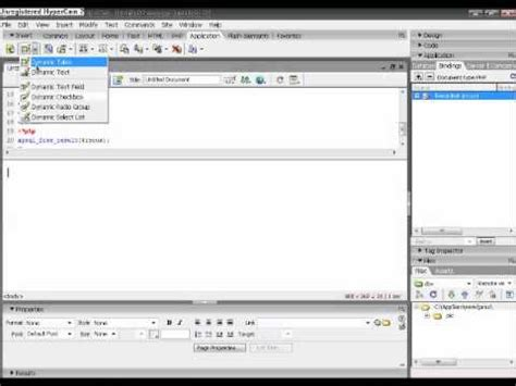 tutorial macromedia dreamweaver 8 youtube สอน macromedia dreamweaver 8 part 1 wmv youtube