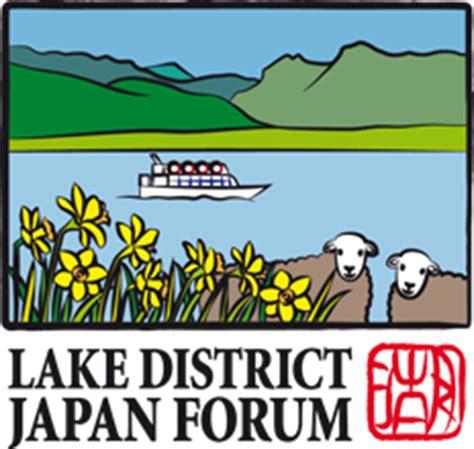 doodlebug learning center st charles mo イギリス湖水地方への旅