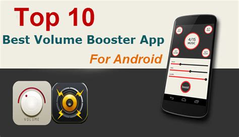 10 best volume booster android app to increase sound