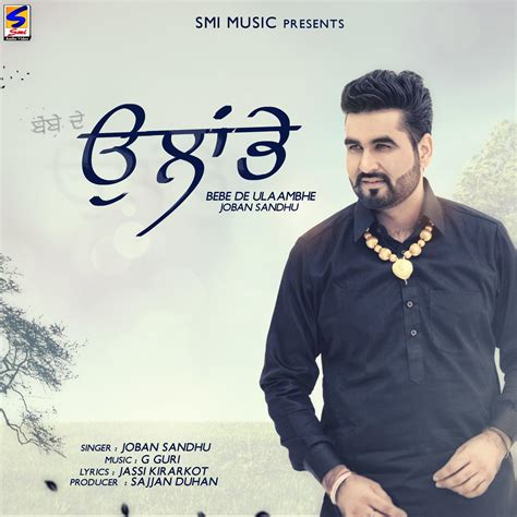 song djpunjab ulaambhe joban sandhu mp3 song djpunjab