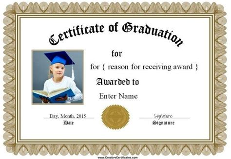 graduation certificate template free graduation certificate templates customize