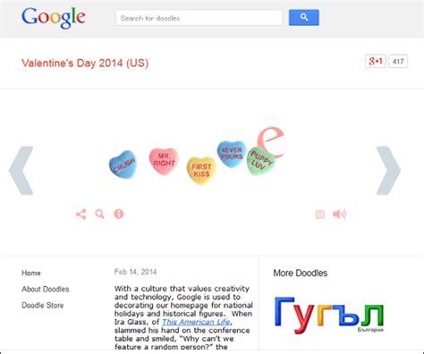doodle login 検索画面で変更されるロゴ doodle のバレンタイン版ができるまで gigazine