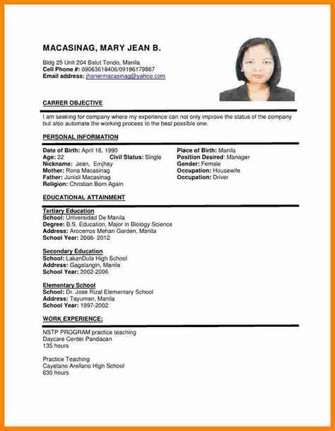 curriculum vitae samples best resume and cv inspiration
