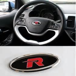 Kia Soul Emblem R Steering Wheel Horn Cap Emblem Badge For Kia Soul 2009