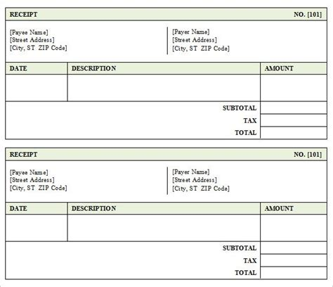 10 best images of fill in receipt template sales receipt