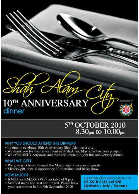 dinner poster dinner poster by eiyoei on deviantart