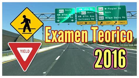 Examen Teorico Licencia De Conducir 2016 Florida Minimum | como pasar examen de licencia de conducir teorico de
