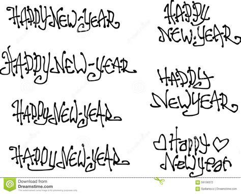 new year font style happy new year wish liquid curly graffiti fonts