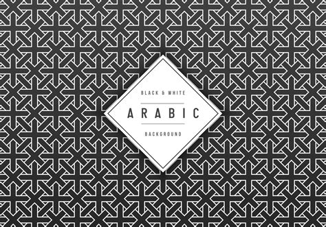 download arabic pattern vector free geometric arabic vector background download free