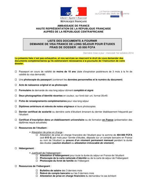 vtd etudiants etudes liste des documents par courbinjc