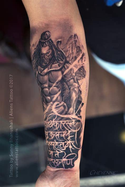 lord shiva tattoo fury of lord shiva digital marketing