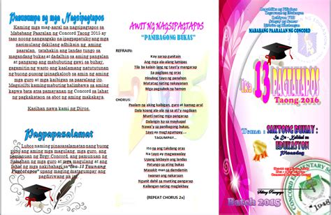 graduation program cert of recognition deped lp s