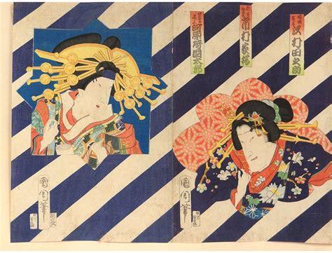 libro japanese prints ukiyo e in print japanese ukiyo e kunichika toyohara women characters theater 19th
