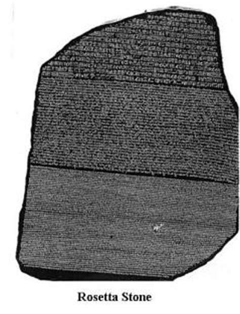 rosetta stone bible povos e cren 199 as como a b 237 blia foi escrita