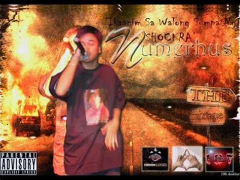 Philippine Fastest Rapper Allstar 3rd Floor All Lyrics momay juan thugs doovi