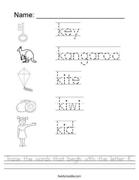 Words Letter K common worksheets 187 letter k worksheet preschool and