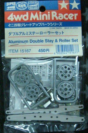 Spare Parts Mini 4wd Wide Roller Stay Set Ded Tamiya tamiya 15167 jr alum stay rollers ltd