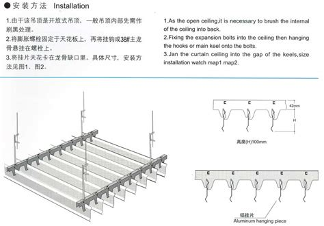 false ceiling section drawing suspended ceiling installation 171 ceiling systems