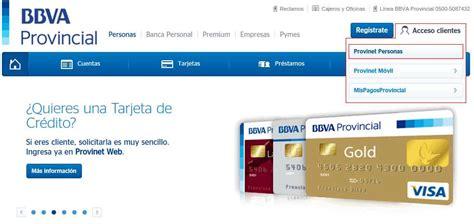 como consultar la tarjeta de alimentacion del banco de venezuela como desbloqueo mi tarjeta de credito del banco provincial