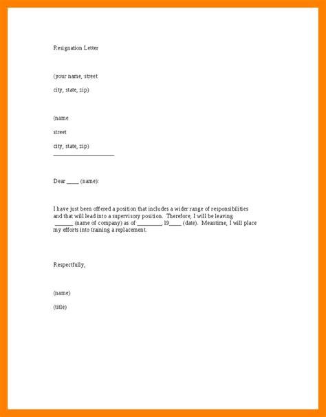 fill blank resignation letter resignition letter