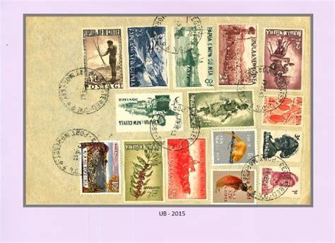 Schweiz Briefmarken 2015 Ub 2015 Chez Papillon Briefmarken Aus Aller Welt