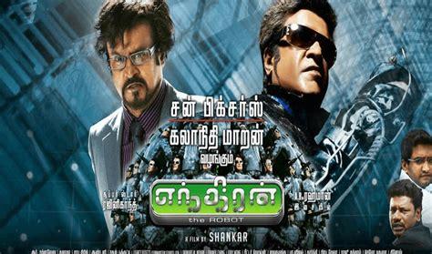 robot film hindi download i robot tamil dubbed movie heydouga 4140 065 hd