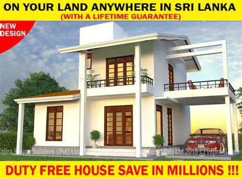 design home free diamonds 2017 new house plans for 2016 sri lanka