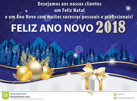 corporate holiday season greeting card designed  portuguese speaking clients stock