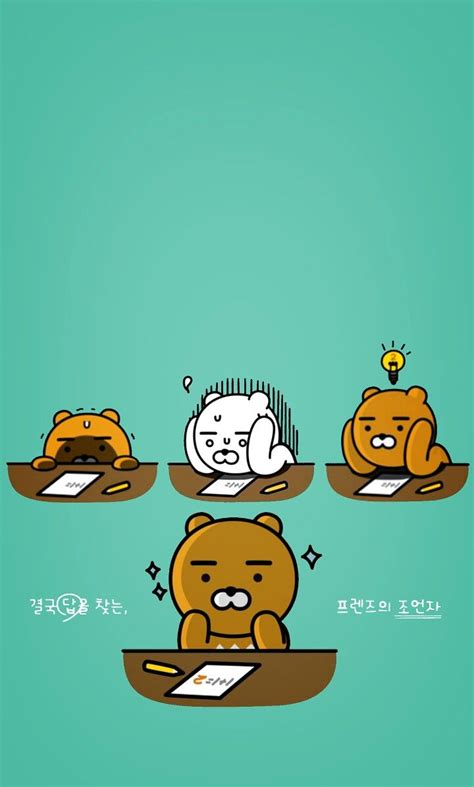 wallpaper cartoon study 48 best images about kakao on pinterest studying free