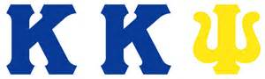 file kappa kappa psi letters blue on white with gold psi svg