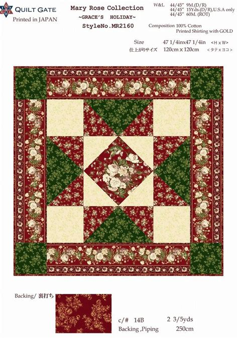 Quilt Gate Fabric by The 179 Best Images About Quilt Gate Fabrics Patterns On Grace O Malley