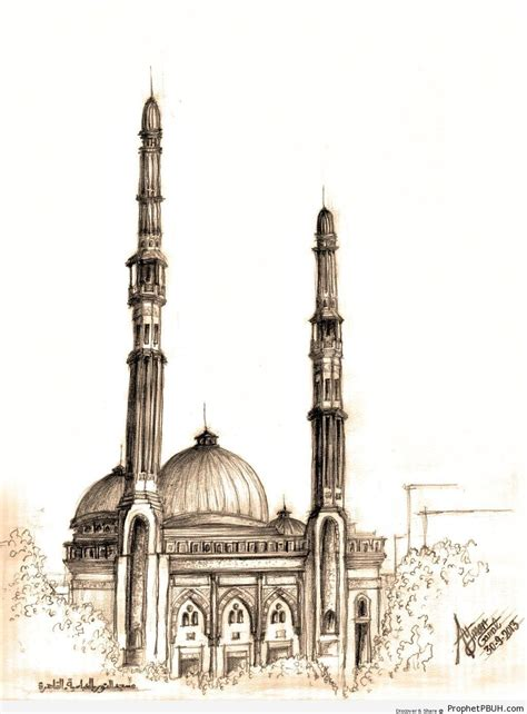 Mosque Drawing by Winking Niqabi Drawing Drawings Prophet Pbuh Peace Be Upon Him