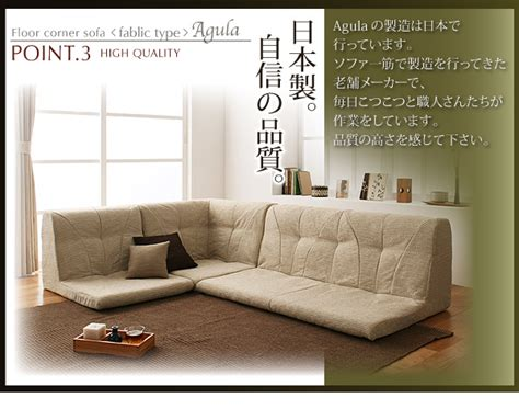 boulee rakuten global market low sofa floor sofa corner