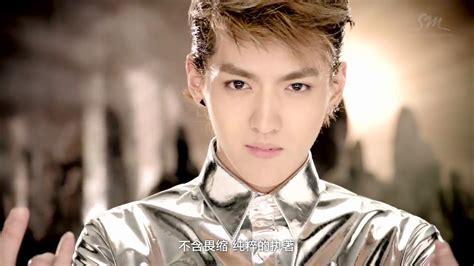 exo history screencaps exo m history mv fairytale beyond reality