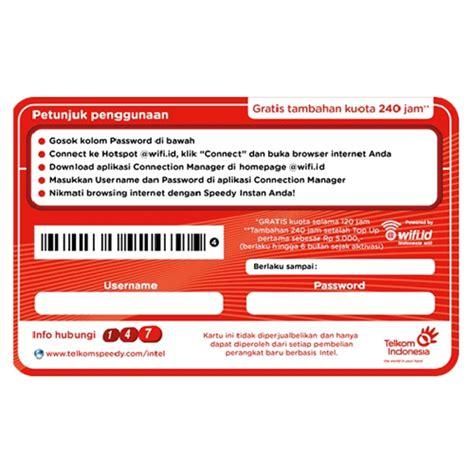 Voucher Wifi Id Di Alfamart jual voucher speedy instan card gratis 6 bulan