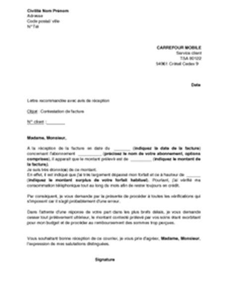 Lettre De Contestation Mobile Lettre De Contestation De Facture Carrefour Mobile Mod 232 Le De Lettre Gratuit Exemple De Lettre