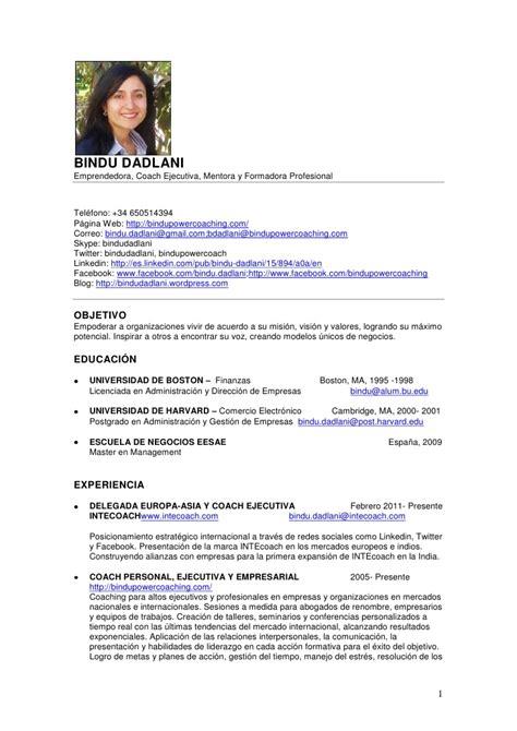curriculum vitae en espanol gratis order essay pictures