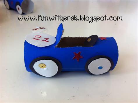 Toilet Paper Roll Car Craft - lil miss smartypants rrrrrr rrrrrr rrrrrrrrrrrr race