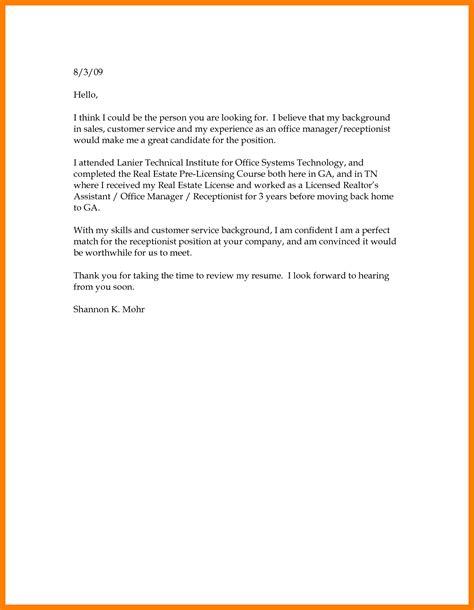 the 25 best job cover letter examples ideas on pinterest resume