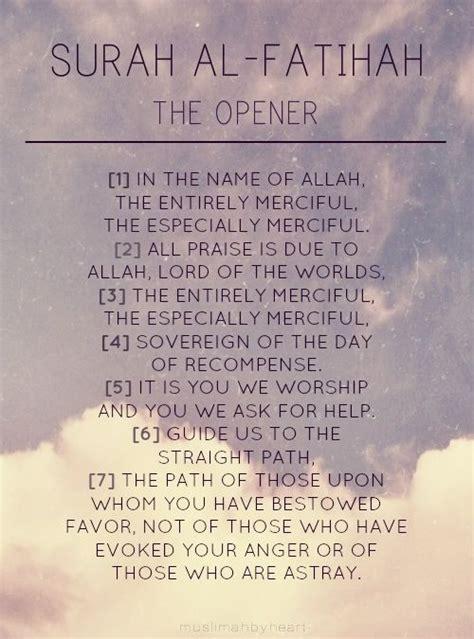 Alquran Al Fatah Pin verses from the noble qur an 176 islam 176