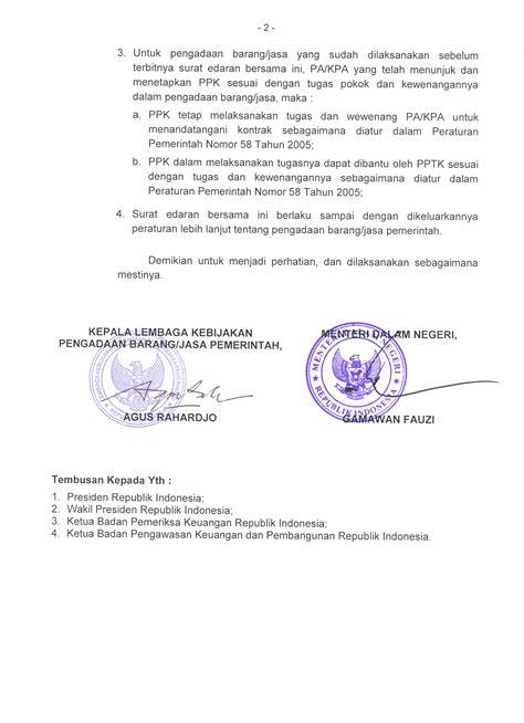 pengadaan barang jasa pemerintah march 2012