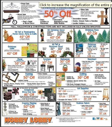 cottage frameworks hobby lobby coupon and deals thru 10 15
