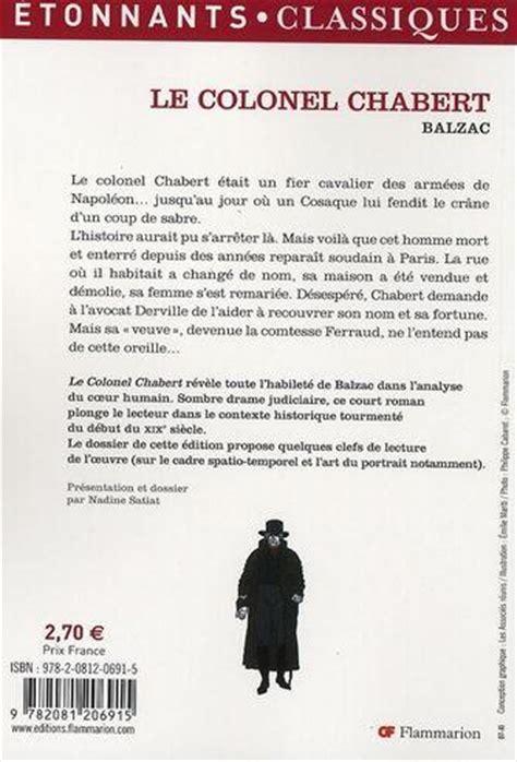 descargar pdf katiba litterature fra french edition libro de texto academic ghostwriter cheap custom essays for you gt gt english resume de colonel chabert de