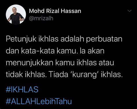 pin  mohd rizal hassan  motivational ideas    words
