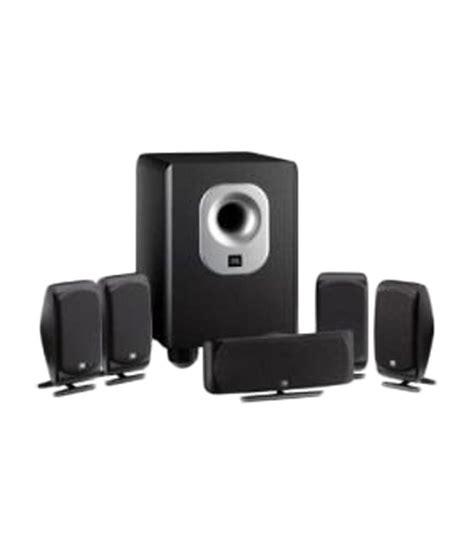 buy jbl scs  channel speaker system