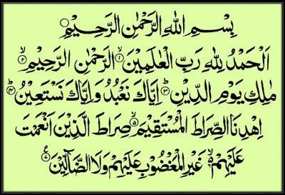 download mp3 al quran dan artinya bacaan surat pendek al quran mudah dihafal bagi pemula
