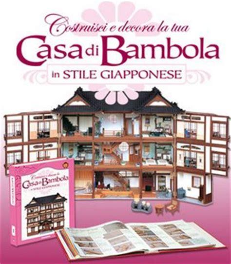 Casa Delle Bambole In Edicola by Casa Di Bambola Giapponese Chincagi 242
