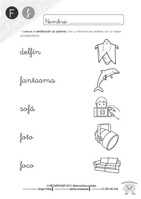 lecturas letra f cartilla lectura recursosep letra f actividades 003