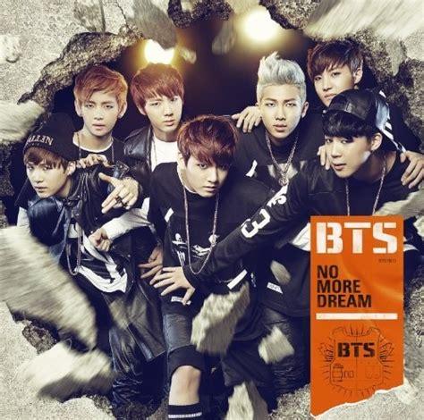 download mp3 bts danger k2nblog download single bts no more dream japanese mp3